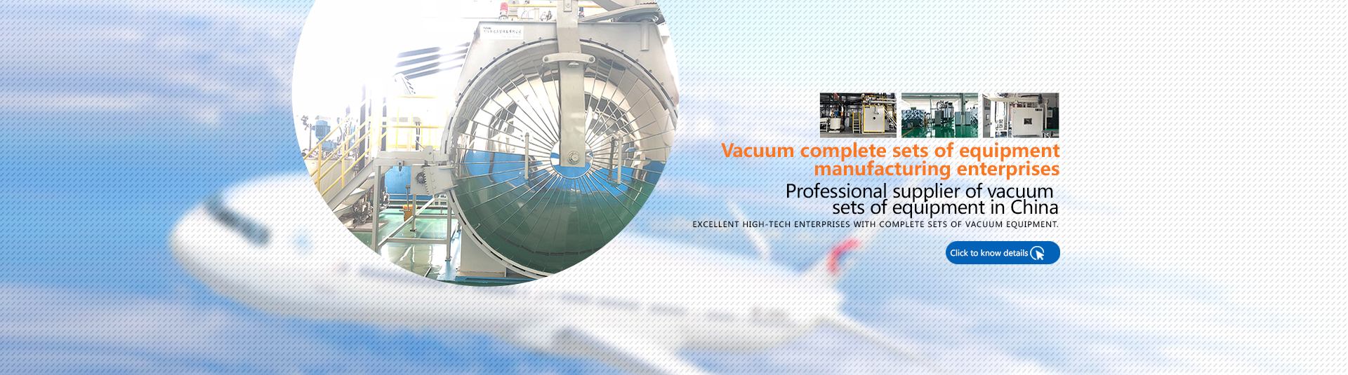 Vacuum pouring equipment